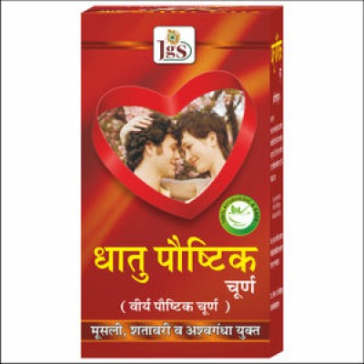 JGS Health Care Dhatupaushtika Churna 100gm