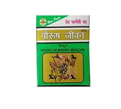 Paurush Jeevan 60 Capsules combo of 2 packs